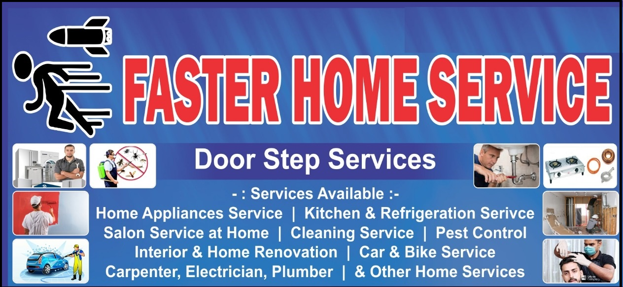 Faster Home Service